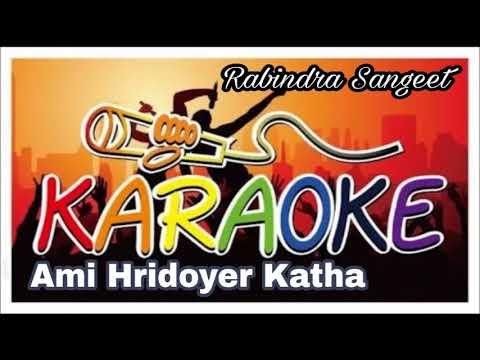 Ami Hridoyer Kotha | আমি হৃদয়ের কথা | Rabindra Sangeet Karaoke | Krishna Music | Bengali Track