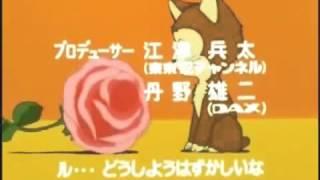 Cari appassionati di Anime, è bella questa sigla vero? Ve la ricord...