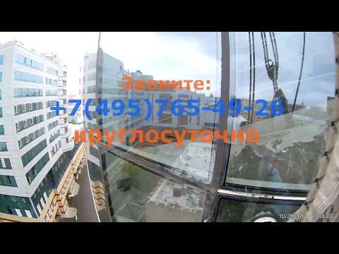 Монтаж светопрозрачных конструкций, замена стеклопакета структурного остекления