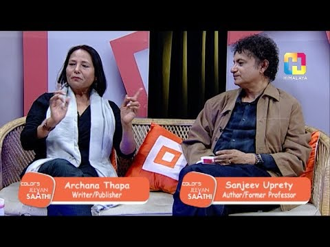 Jeevan Saathi with Malvika Subba | Archana Thapa and Sanjeev Uprety