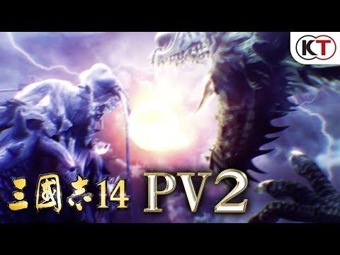 PS4遊戲 三國志 14 Sangokushi 14 中文亞版【板橋魔力】