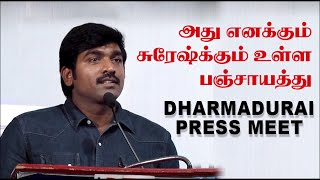 Controversy with Rk Suresh was Finished - Vijay Sethupathi Speech at Dharmadurai Movie Press Meet