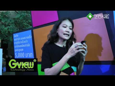 OverclockZone TV Special : NOKIA LUMIA The Amazing Experience