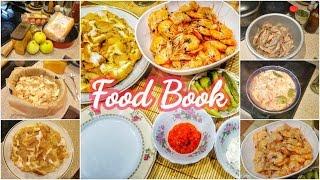 Шарлотка с яблоками и отварные креветки- воскресный Food Book #7