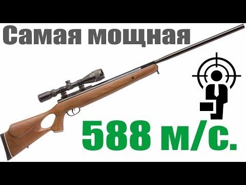 Пневматическая винтовка Crosman Benjamin Trail NP XL 1500 (отстрел через хронограф)