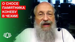 Анатолий Вассерман - Белрусинфо 11.04.2020
