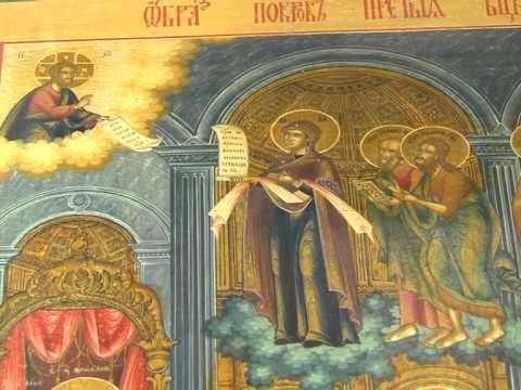 Благовещение Пресвятой Богородицы 7 апреля История и