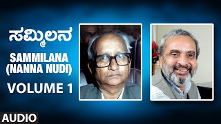 Sammilana (Nanna Nudi) Vol-1 || Dr. M. Gopalakrishna Adiga || T-Series Kannada