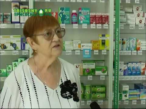 Аптеки Вита
