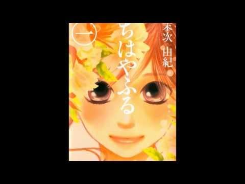 Chihayafuru 2 Opening-STAR