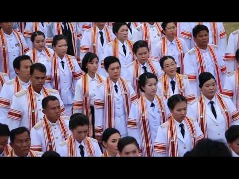 Presentation Graduate School Khon Kaen University
