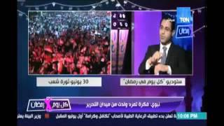محمد نبوي: الأقباط والكنيسة المصرية أثبتوا انهم وطنين وضحوا من أجل الوطن رغم حرق الكنائس