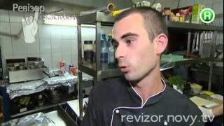 Ревизор. 4 сезон - Ревизор в Коктебеле - 15.09.2014