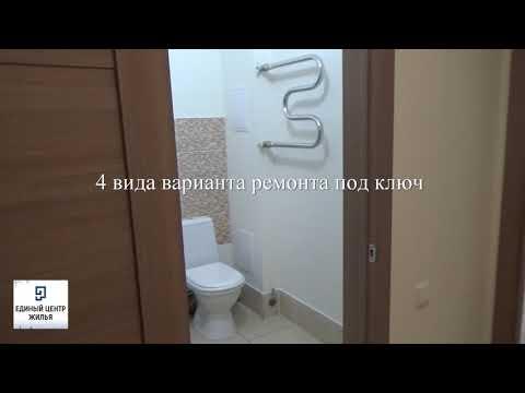 """ЖК """"Венеция"""". Новосибирск. Продажи от застройщика."""