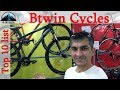 Top10 | Btwin Cycles  | 2019 | Ajsvlog | Indian Cycling Vlog