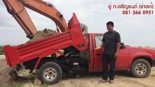 นิสสันกระบะดั๊มพ์  nissan to dump truck