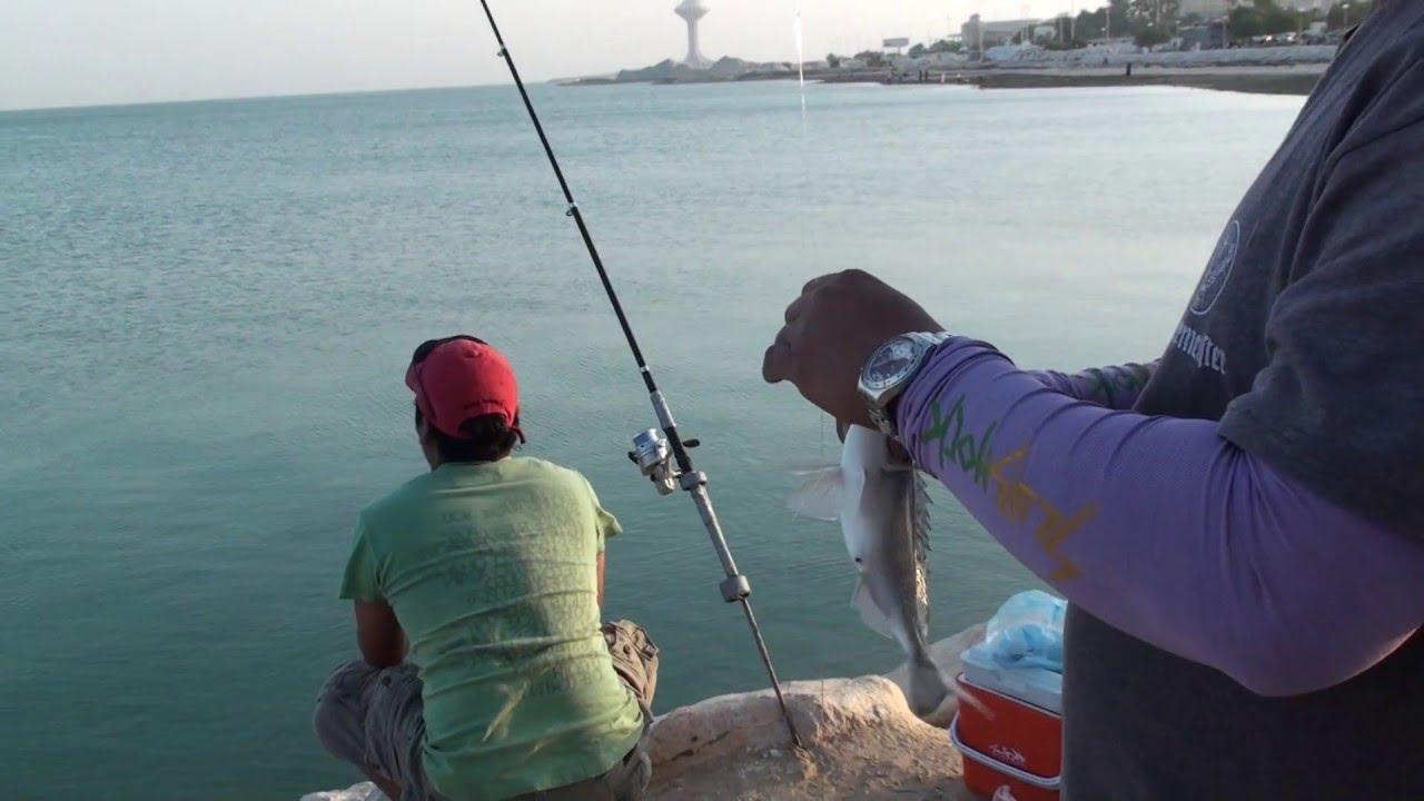 Fishing in al khobar saudi arabia youtube for Fishing in alabama