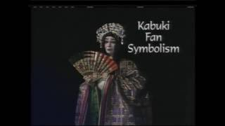 Japanese Fan Symbolism