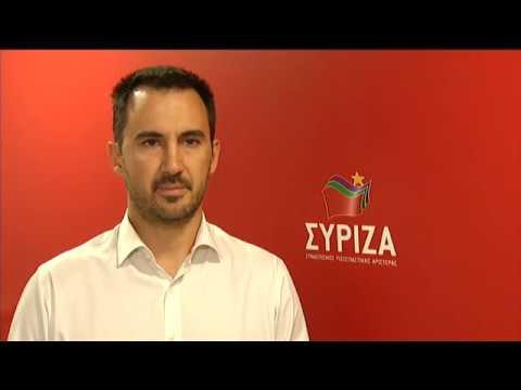 Δήλωση του Εκπροσώπου Τύπου του ΣΥΡΙΖΑ για την άρση ασυλίας του Πολάκη