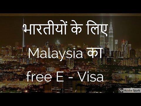 Free malaysia e-tourist visa for indians   malaysia travel visa   malaysia online visa process