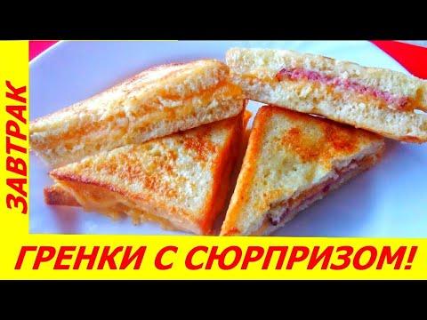 Блюда из груши с фото от наших кулинаров простые и
