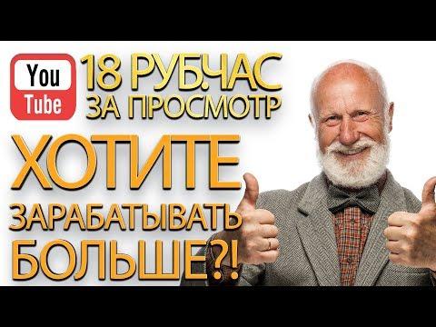 работа для пенсионеров на дому удаленная работа для пенсионеров в интернете