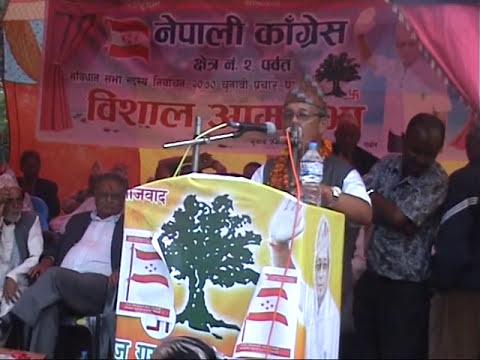 Navaraj Gurung's Election Campaign Parbat 2013.