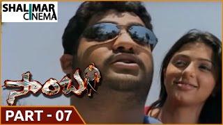 Samba  Telugu  Movie Part  -07/13    NTR , Bhoomika Chawla , Genelia Dsouza   shalimarcinema