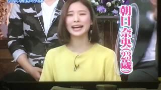 元アイドリング!!!15号 朝日奈央さん応援!!! 冒頭紹介部分のみ。 アイド...