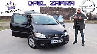BG Cars United | OPEL ZAFIRA - Семейният Трансформър
