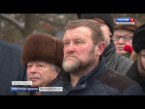Архангельская область и вся страна отмечает 30-летие вывода советских войск из Афганистана