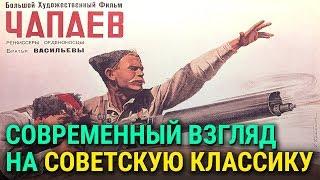 Любимый фильм В. В. Путина — «Чапаев» (1934 г.)