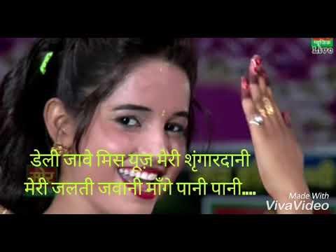 Meri chadti jawani mange pani pani sunita baby new WhatsApp status video