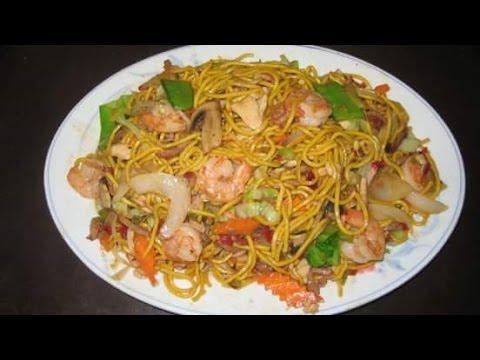 Bangali style beef egg noodles recipe youtube bangali style beef egg noodles recipe forumfinder Images