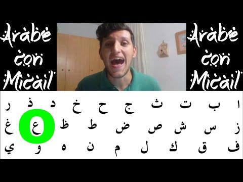 El alifato (alfabeto árabe) - Pronunciación de letras árabes - Abecedario árabe