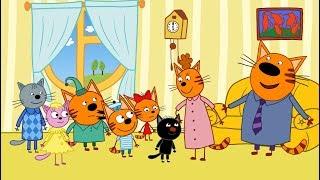 Три кота - День черного кота - 41 серия