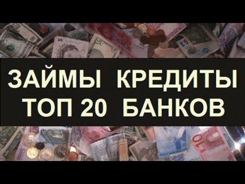 деньги на заказ мтс 20 грн как заказать