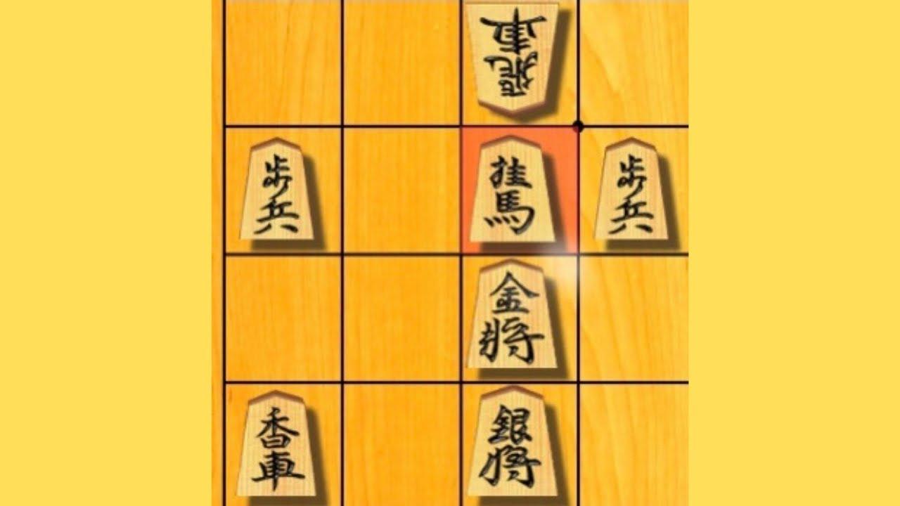 【横歩取り新3三桂戦法】成功例