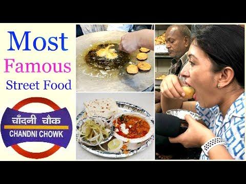 चांदनी चौक की मशहूर आलू टिक्की चाट | Famous Indian Street Food, Chandni Chowk, Delhi | #NishaTries