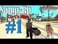 Samp-Rp [Let's Play] #1 - Типичная жизнь бандита