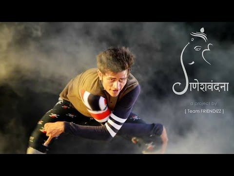 Hey Ganaraya | ABCD 2 song | Official dance video | Pritam patil
