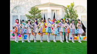 S☆G 8th Anniv.LIVE 4th member MOVIE 「SUPER☆GiRLS 超 LIVE2018 8thDE...