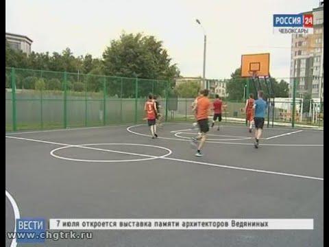 В пяти чебоксарских школах появятся новые спортивные площадки