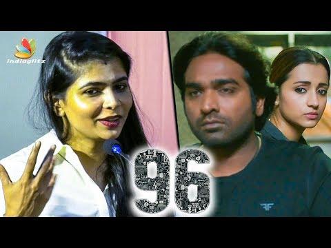 96 Movie Part 2 With A Happy Ending ? : Singer Chinmayi Speech | Vijay Sethupathi, Trisha Movie