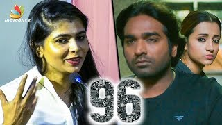 96 Movie Part 2 with a Happy Ending ? : Singer Chinmayi Speech | Vijay sethupathi, Trisha Movie