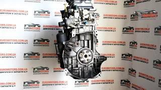 Двигатель KFW 1.4 8V на Citroen Berlingo (Ситроен Берлинго) | 🚗 Euromotors Авторазборка иномарок
