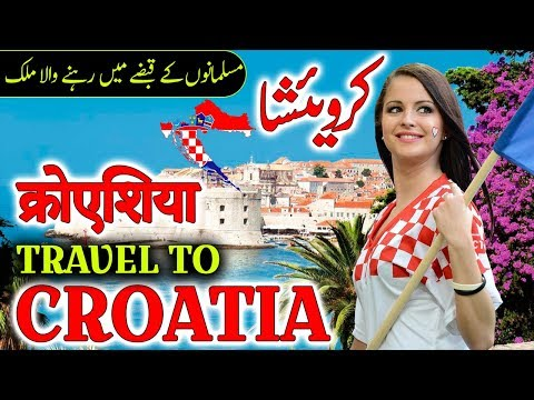 Travel To Croatia  Full History And Documentary About Croatia In Urdu & Hindi  کروئیشاکی سیر