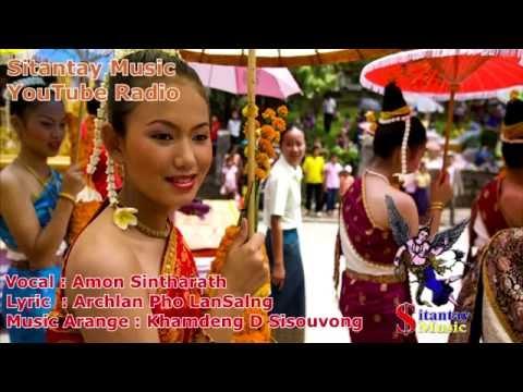 Amon Sintharath Vol  II 2013  radio Style Laos Music LLC