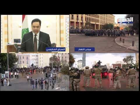 كلمة رئيس مجلس الوزراء اللبناني حسان دياب
