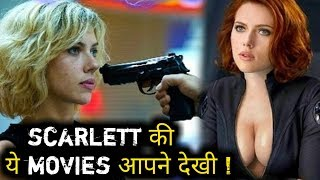 Scarlett johansson action movie ! hollywood action movie ! black widow ! action hindi dubbed movie